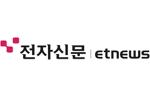 철도공단, 역사 편의시설 모바일 앱 개발 등 아이디어 공모전 개최
