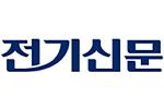 철도시설공단, 역사 이용 편의성 UP 아이디어 공모전 개최