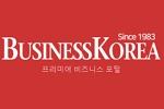 Businesskorea