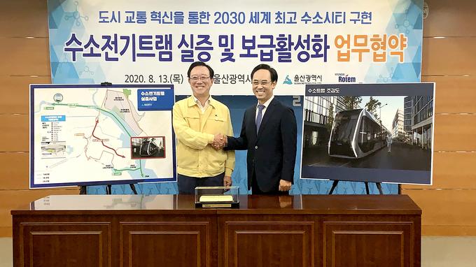 도시 교통 혁신을 통한 2030 세계 최고 수소시티 구현 수소전기트램 실증 및 보급활성화 업무협약