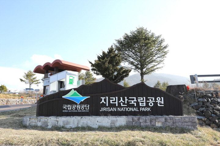 전남 1월추천관광지 구례 지리산 노고단 감성 충만 겨울 풍경여행②