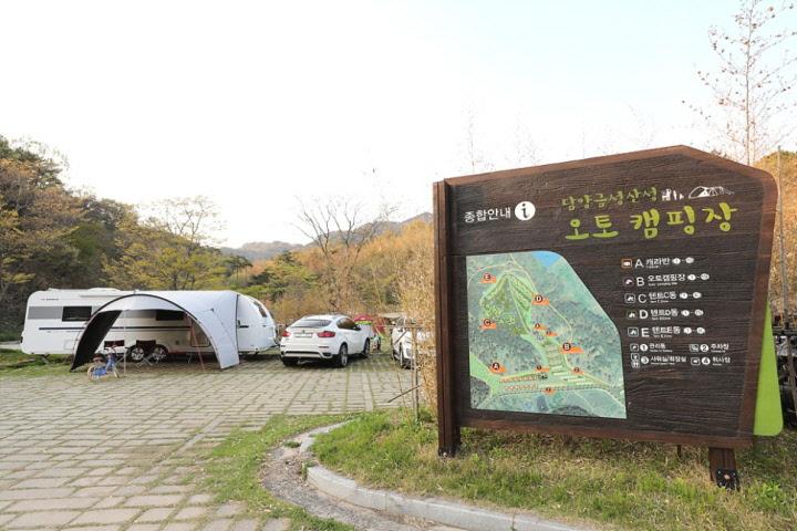 전남 5월추천관광지① 담양 금성산성 오토캠핑장 언택트여행